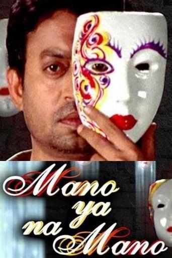 Poster of Mano Ya Na Mano