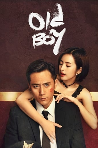 Poster of Old Boy