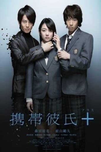 Poster of Cellular Boyfriend +