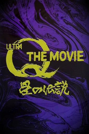 Poster of Ultra Q The Movie: Legend of the Stars