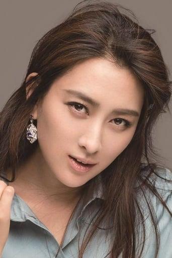 Image of Ma Su
