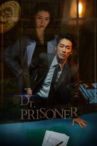 Poster of Doctor Prisoner