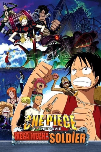 Poster of One Piece: Giant Mecha Soldier of Karakuri Castle