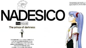 Mobile Battleship Nadesico The Movie - Il Principe Delle Tenebre