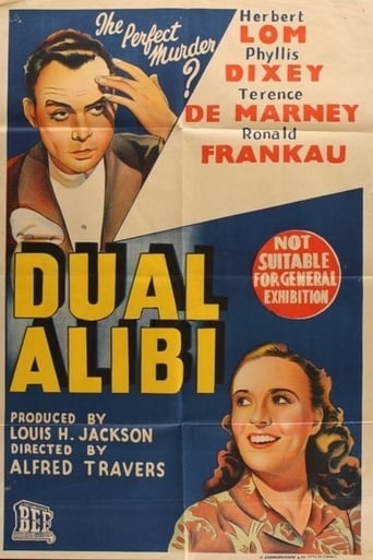 Poster of Dual Alibi