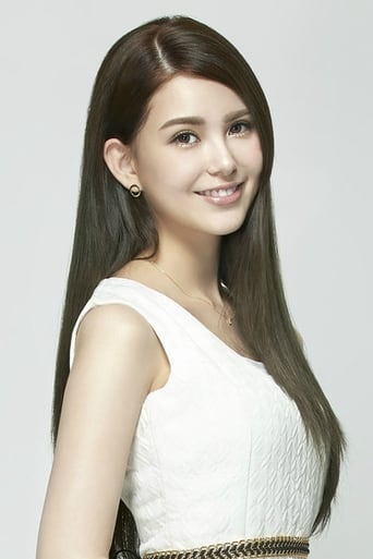 Hannah Quinlivan Profile photo