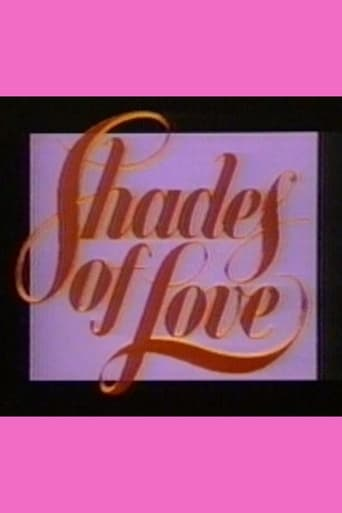 Shades of Love: The Emerald Tear