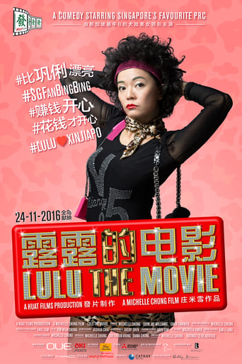 Poster of Lulu the Movie