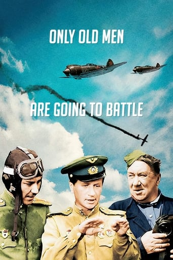 Poster of Only Old Men Are Going to Battle