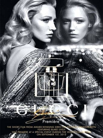 Poster of Gucci Première