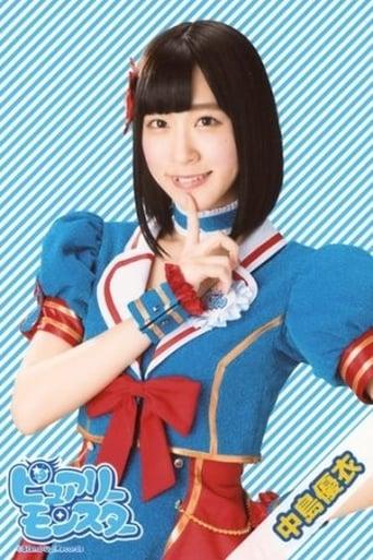 Image of Yui Nakajima (Yuipon)