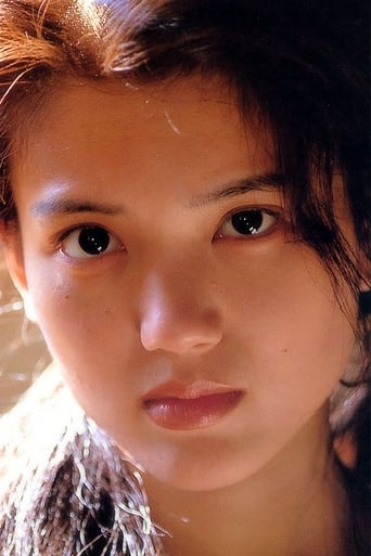 Image of Natsuki Ozawa