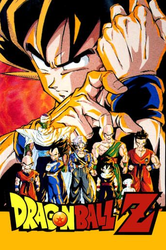 Poster of Dragon Ball Z