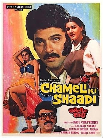 Poster of Chameli Ki Shaadi