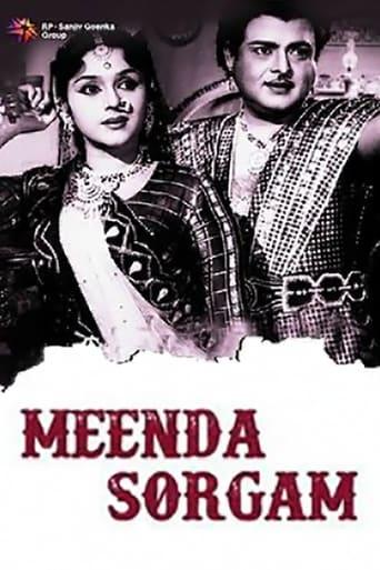 Meenda Sorgam poster