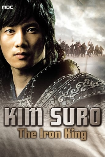 Poster of Kim Soo Ro