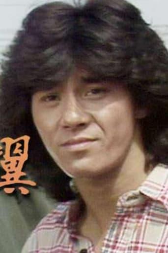 Poster of Tobeikarosu no tsubasa