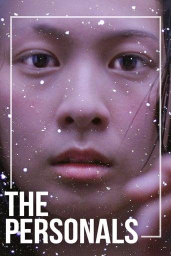Poster of 徵婚啓事