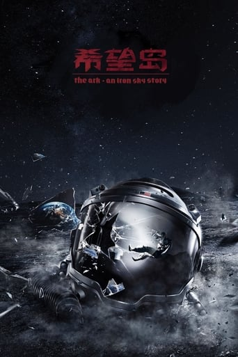 Poster of The Ark: An Iron Sky Story