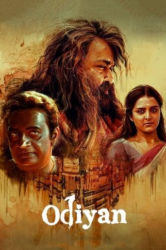 Odiyan poster