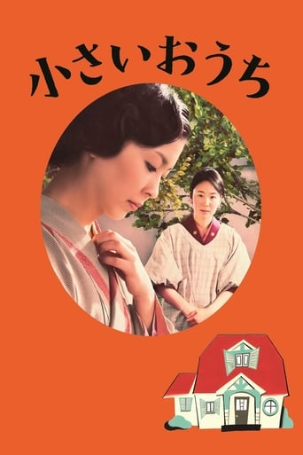 Poster of The Little House