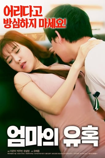 Poster of Mother's Seduction