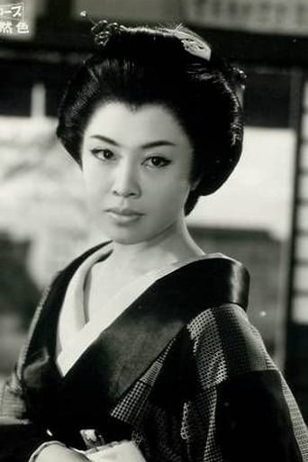 Image of Yasuko Nakata