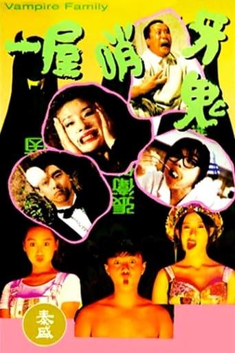 Poster of Vampire Family
