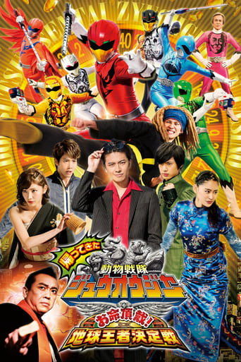 Poster of Doubutsu Sentai Zyuohger Returns - Life Theft! Champion of Earth Tournament