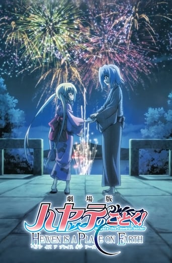 Poster of Hayate the Combat Butler! Heaven is a Place on Earth