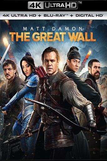 A Grande Muralha