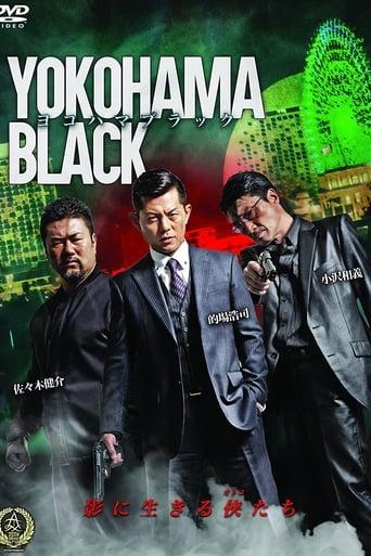 Poster of Yokohama Black
