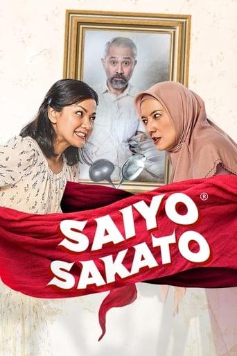 Poster of Saiyo Sakato