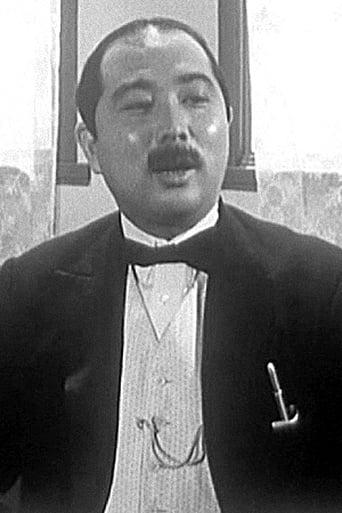 Image of Saburo Hiromatsu