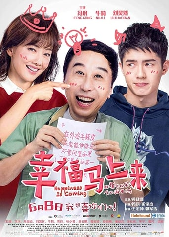 Poster of Happiness Is Coming