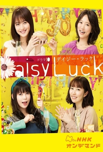 Poster of Daisy Luck