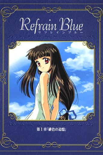 Poster of Refrain Blue: Chapter 1 - Scarlet Remembrance