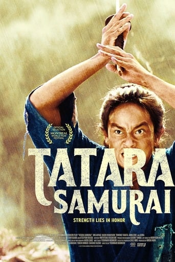 Poster of Tatara Samurai