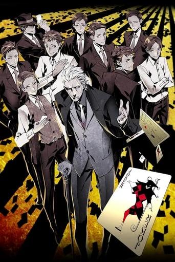 Poster of Joker Game