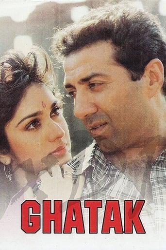 Poster of Ghatak