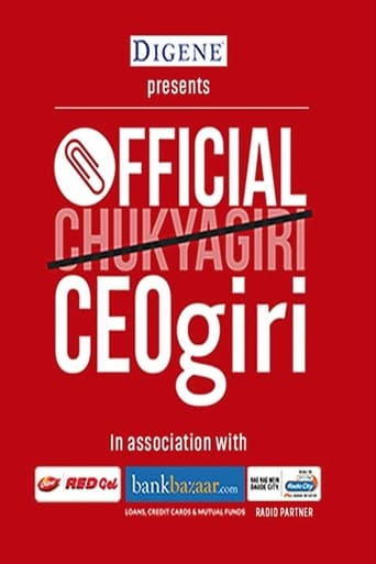Poster of Official CEOgiri