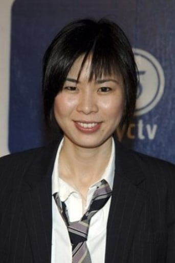 Image of Alice Wu