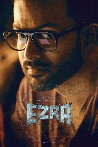 Poster of Ezra