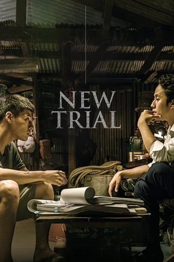 Poster of New Trial