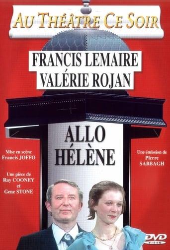 Poster of Allô Hélène