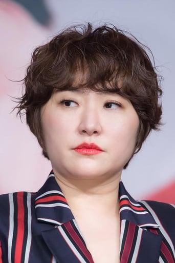 Image of Kim Hyun-sook