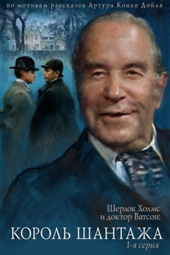 The Adventures of Sherlock Holmes and Dr. Watson: King of Blackmailers
