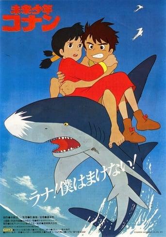 Poster of Mirai Shounen Conan