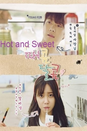 Poster of Hot and Sweet