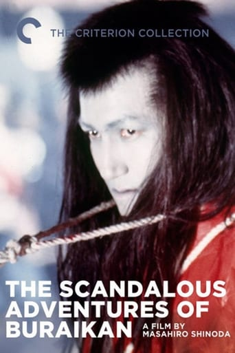 Poster of The Scandalous Adventures of Buraikan